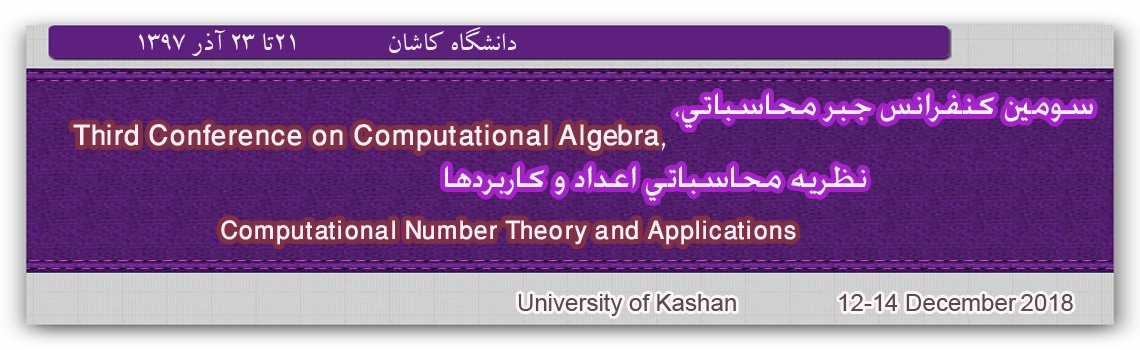 Third Conference on Computational Algebra, Computational Number Theory and Applications